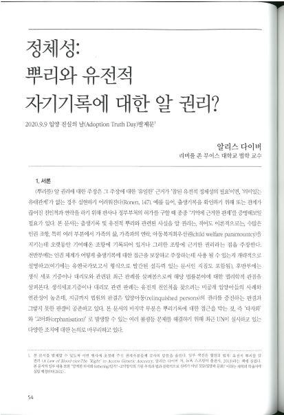 번역 참여 범위 (54쪽~72쪽)